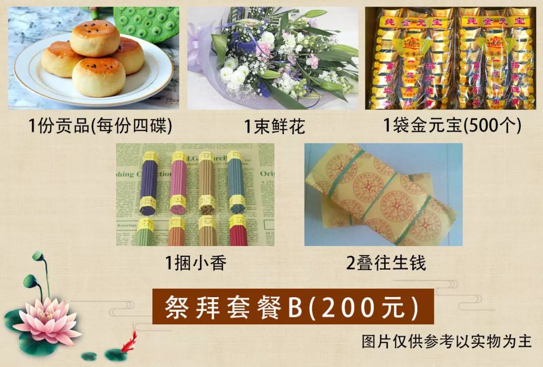 九里山公墓|北京九里山公墓|玉佛禅寺|九里山公墓价格