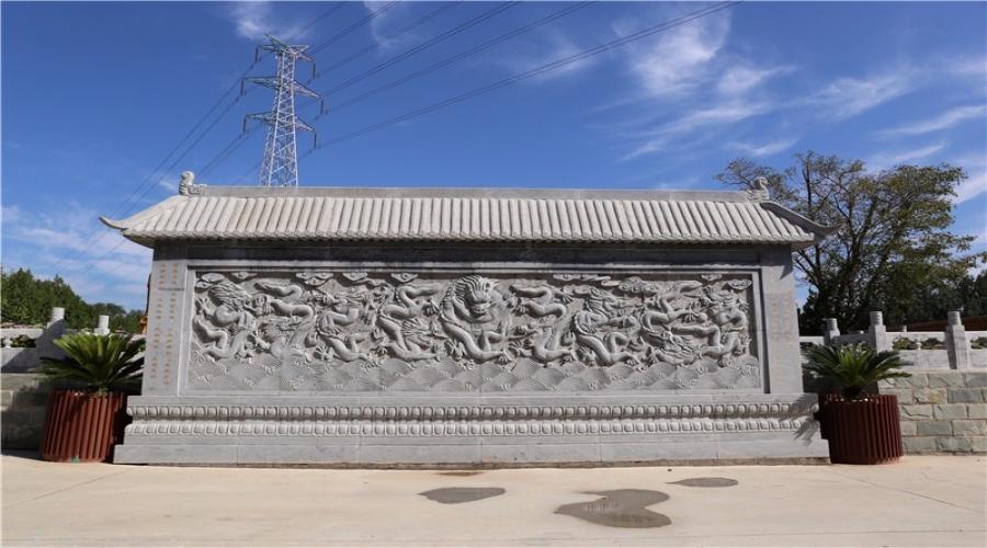 九里山公墓九龙壁